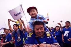 2012年北京节日国际运行中 库存图片