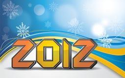 2012年圣诞节向量 免版税图库摄影