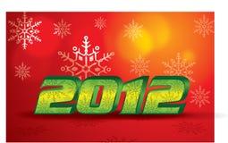 2012年圣诞节向量 免版税库存照片