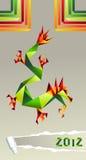 2012年瓷龙origami年 向量例证
