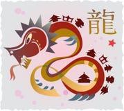 2012年龙 免版税库存照片