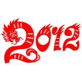 2012年龙 库存照片
