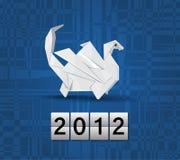 2012年龙origami向量 免版税库存图片