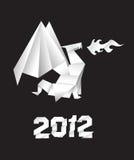 2012年龙origami 皇族释放例证