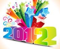 2012抽象五颜六色的概念星形 库存图片