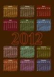 2012日历 库存图片