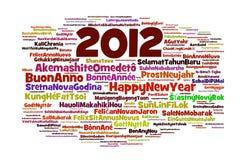 2012 счастливое иллюстрация вектора
