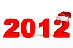 2012年圣诞节 库存照片