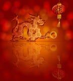愉快的中国新年度2012年龙和灯笼 库存图片