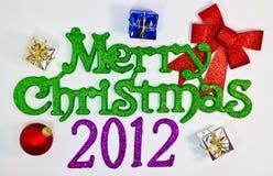 圣诞快乐2012年 免版税图库摄影