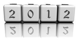 2012 3d nowy rok ilustracji