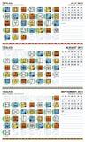 2012 amerykanin kalendarzowy Lipiec majski Wrzesień Fotografia Stock