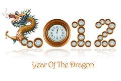 2012 anni del drago su priorità bassa bianca. Illustrazione Vettoriale