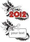2012: Anno del drago Immagini Stock