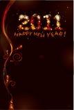 2012 - Ano novo feliz! Foto de Stock