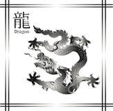 2012 anos do dragão Imagens de Stock