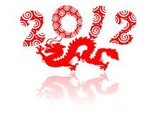 2012 ans de dragon Photos libres de droits