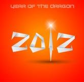2012 ans du backgroud de dragon. Photographie stock