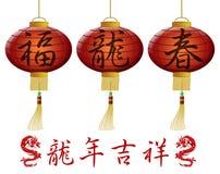 2012 ans neufs chinois heureux des lanternes de dragon