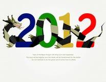 2012 años del papel negro Origami del dragón Foto de archivo libre de regalías