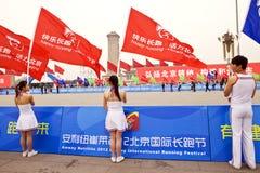 2012 Beijing festiwalu zawody międzynarodowe bieg Fotografia Royalty Free