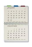 2012 calendar Royalty Free Stock Photography