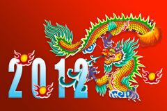 2012 Calendar Chinese Year of Dragon. Use as a background royalty free illustration