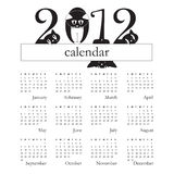 2012 calendar with funny cats instead of digits. Week starts on Sunday - original funny illustration Stock Photos