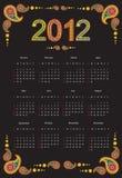 2012 Calender Stock Photo