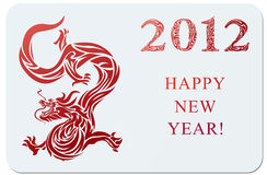 2012 card with dragon. Happy new year card with dragon vector illustration