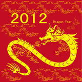 2012 Chinese Dragon Year. Decoration of 2012 Chinese Dragon Year Stock Photos