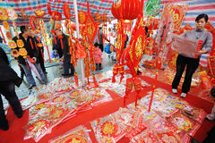 2012 chinese new year market Stock Image