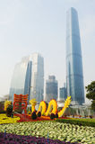 2012 chinese spring festival in guangzhou Royalty Free Stock Image
