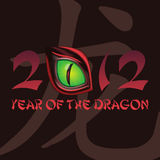 2012 Chinese Year of the Dragon - New Year's Card. With green dragon eye instead of digit zero vector illustration