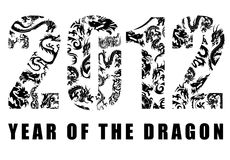 2012 Chinese Year of the Dragon Pattern. 2012 Number with Chinese Year of the Dragon  Design Clipart Stock Photos