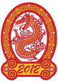 2012 chińskich nowy rok Zdjęcia Stock