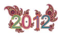 2012 com paisley Imagem de Stock Royalty Free