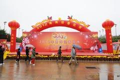 2012 de Markt van de Bloem van het Festival van de Lente in Nanhai Royalty-vrije Stock Afbeelding