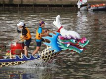 The 2012 Dragon Boat Races in Kaohsiung Stock Photos