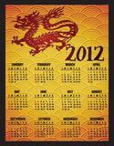 2012 dragon calendar Stock Image