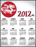 2012 dragon calendar Royalty Free Stock Image