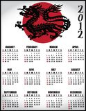 2012 dragon calendar Royalty Free Stock Images