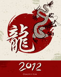 2012 dragon's year Stock Images