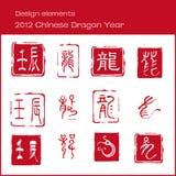 2012 elementi cinesi di nuovo anno Fotografie Stock
