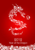 2012 Flying Chinese Snowflakes Dragon with Ball. 2012 Flying Chinese Snowflakes Pattern year of the Dragon with Ball on Red Background Illustration royalty free illustration