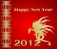 2012 Gelukkig Nieuwjaar Stock Foto's