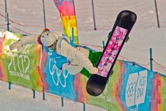 2012 gier olimpijska młodość Obraz Royalty Free