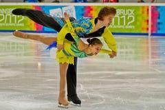 2012 gier olimpijska młodość Zdjęcia Royalty Free