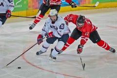 2012 gier olimpijska młodość Zdjęcie Stock