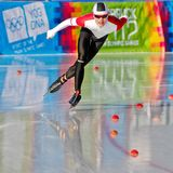 2012 gier olimpijska młodość Zdjęcia Stock